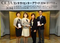 DHL、コンタクトセンター表彰で団体・個人部門受賞