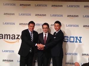 ローソン、アマゾン商品取り寄せサービスを開始