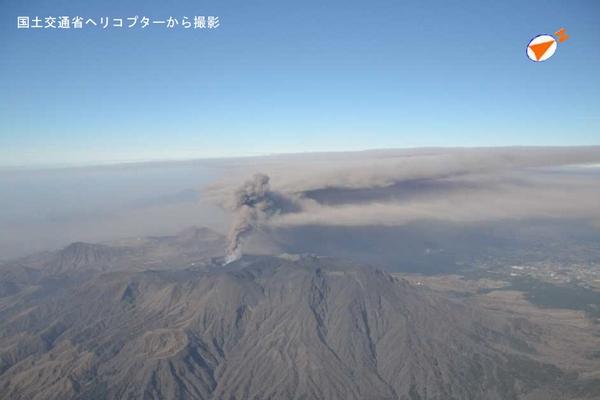 日本郵便、阿蘇中岳噴火で送達遅延のおそれ