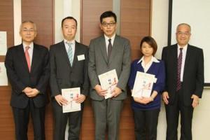 日本郵船、グループ47社で環境活動情報を共有、3社表彰