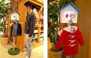 ビームス、RFIDの活用を店舗に拡大、12月中旬まで実験