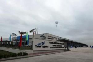 郵船ロジ、ベトナム・ハイフォンに多機能倉庫を開設