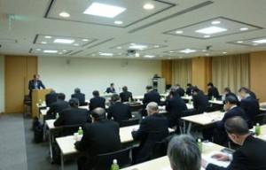 路線連盟、臨時総会で3月末の解散を決議
