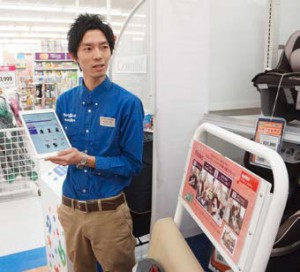 日本トイザらス、ストア・オーダー対応店舗を拡大