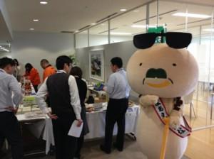 日通、本社で鳥取県日南町の特産品即売会