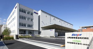 山陽自動車運送、基幹拠点統合した新本社完成