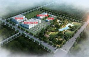 エーザイ、中国・新蘇州工場で固体剤生産棟新設