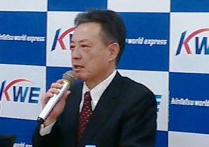 ▲記者会見する石崎社長