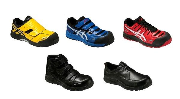 アシックス、耐久性とグリップ性を向上した作業靴を11日に発売