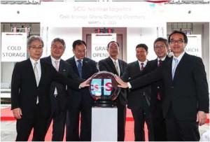 ニチレイロジ、バンコクに新物流センター開設