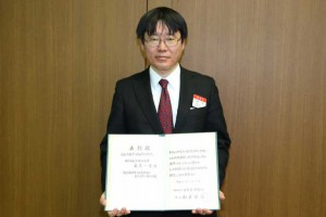神鋼物流、役員が鉄鋼協会の技術貢献賞受賞