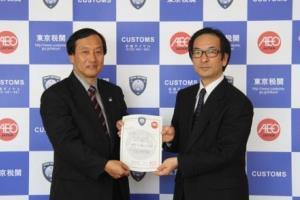 東京税関、クラリオンを23社目のAEO輸入者に承認