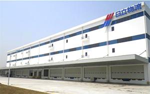 日立物流、上海に日立建機向けの新拠点開設