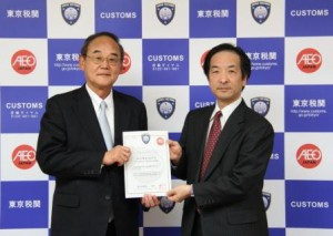 東京税関、丸運にAEO通関業者の認定書を交付