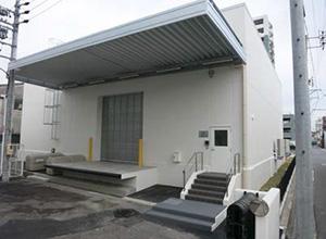 三菱電機ロジ、名古屋市に包装技術センターを新設