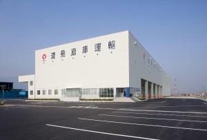 濃飛倉庫運輸、養老町で倉庫・ターミナル拠点竣工