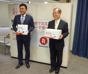 日本郵便、楽天市場で9日から「はこぽす」試行提供
