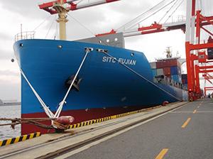 SITC、1800TEU型新造コンテナ船が国内初入港