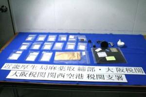 国際宅配便使った指定薬物の不正輸入を摘発