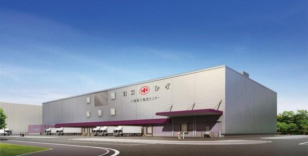 横浜冷凍、十勝平野・芽室町で新物流施設起工