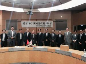 SITCの川崎港寄港から3年、提携拡大で一致