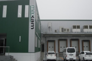 マクサム通運、全温度帯対応の仙台物流センター完成