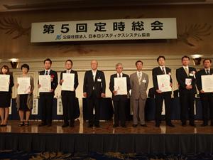 JILS、物流合理化賞に佐川グローバルなど3事例