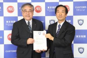 東京税関、京セラクリスタルを特例輸出者に承認