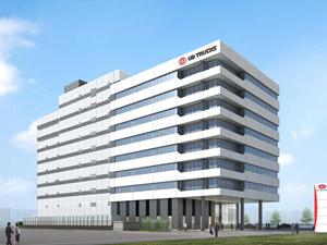 UDトラックス、1500人収容の新本社ビル竣工