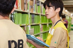 アマゾン、小田原FCで地元高校生の職業体験実施