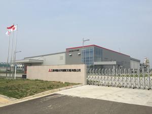 三菱樹脂、中国・無錫で光学フィルム工場が稼働