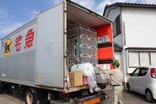 ヤマト運輸、離島甲子園に協賛、選手の荷物配送支援