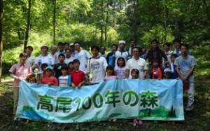 佐川急便、高尾100年の森で里山保全体験講座