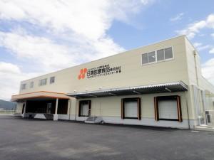 日清医療食品、京都・亀岡に医療食品拠点完成