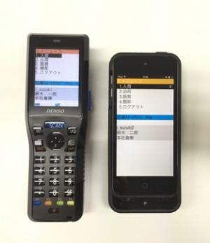 物流現場デバイスの「3割がiPhone」