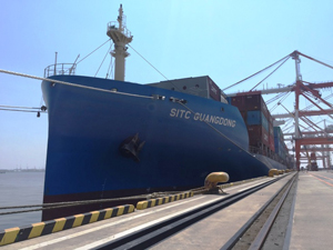SITC、1800TEU型新造コンテナ船が国内3港初入港