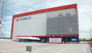 横浜冷凍、タイ新拠点竣工、保管能力9.6万トンに拡大