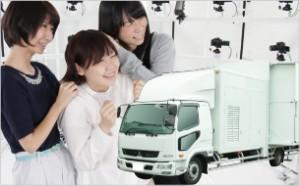 出張3Dプリンターサービス「瞬撮トラック」を開始