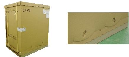 リコーロジ、大型複写機用紙製包装で技術賞受賞