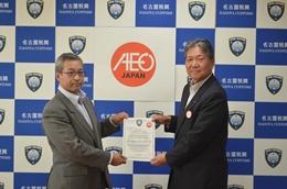 濃飛倉庫運輸、岐阜県初のAEO保税承認者に承認