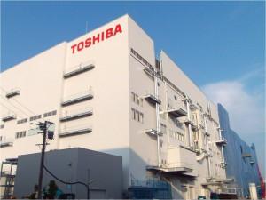 東芝、四日市工場新棟で来年3月までに生産開始