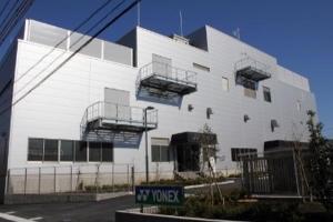 ヨネックス、八潮市にストリングの新工場開設