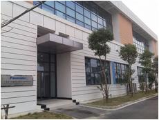 パナソニック、中国蘇州市に新方式DPF工場開設