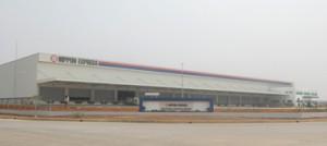 日通、インドネシアに新たな自社倉庫開設