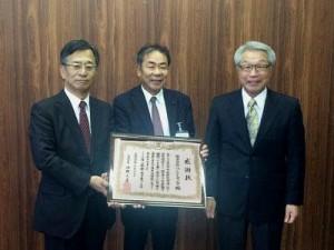 横浜冷凍、鰻卸子会社が優良出荷者表彰