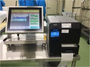 CSN羽田鮮魚センター、サトーのラベル製品を導入