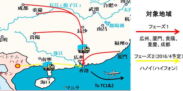 香港日通、中国内陸発欧米向けトラック&エア開始
