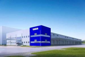 安田倉庫、中国・上海に新倉庫建設、16年11月竣工