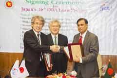 JICA、バングラデシュの輸送網強化へ1332億の借款