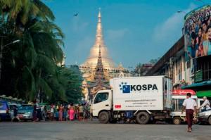 国分、ミャンマーに4温度帯対応の合弁拠点開設2